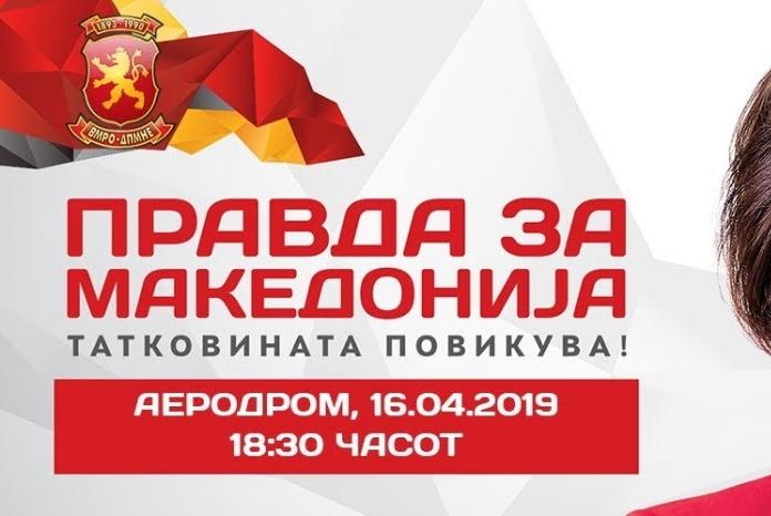 СЛЕДЕТЕ ВО ЖИВО: Митинг на ВМРО-ДПМНЕ во Аеродром