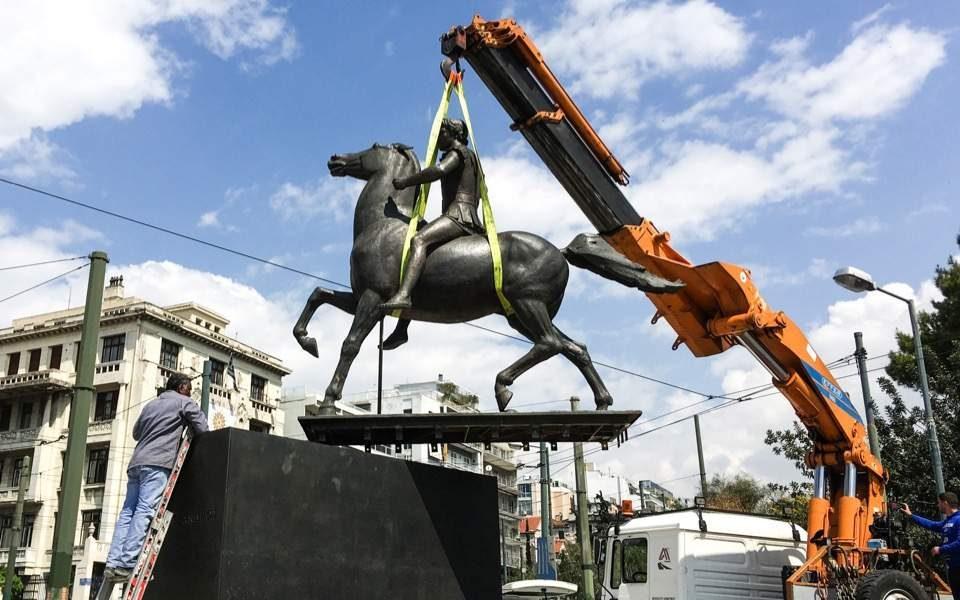 Свечено откриен споменикот на Александар Велики во центарот на Атина