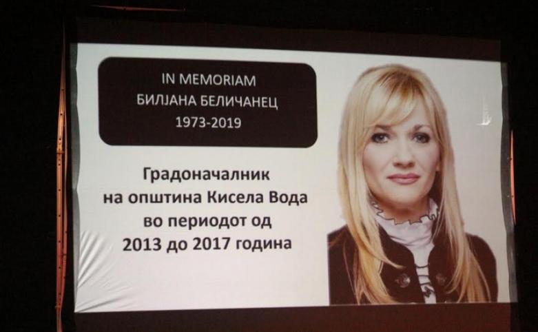 Денес е ден на жалост: Кисела Вода тагува по Билјана Беличанец