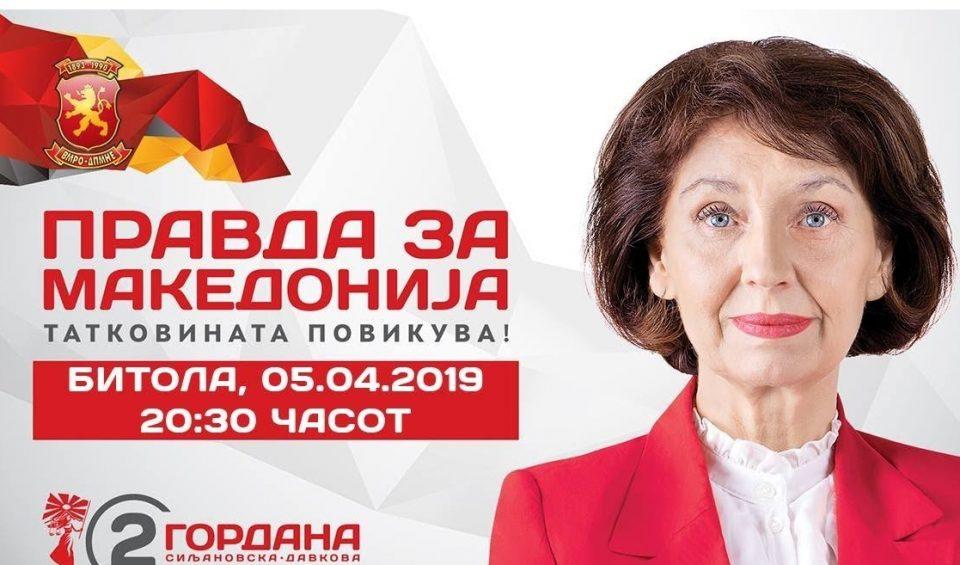 СЛЕДЕТЕ ВО ЖИВО: Митинг на ВМРО-ДПМНЕ во Битола