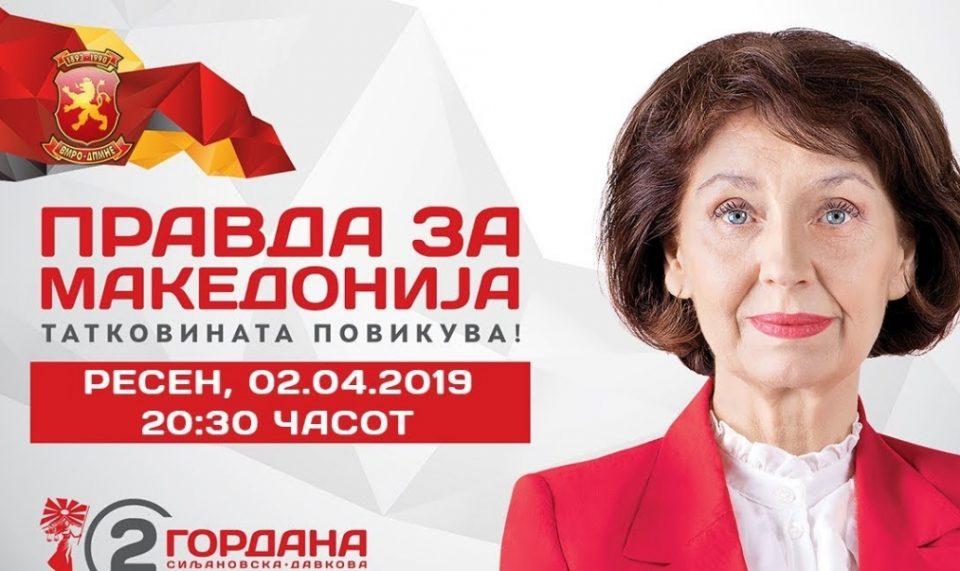 СЛЕДЕТЕ ВО ЖИВО: Митинг на ВМРО-ДПМНЕ во Ресен