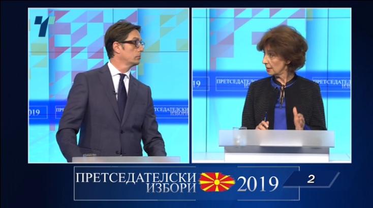 Силјановска Давкова: Името е неразделен дел од државниот субјективитет