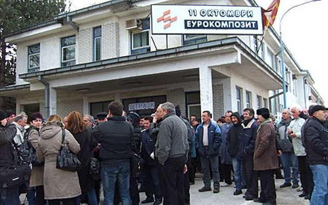 """Нов протест за """"Еурокомпозит"""": Работниците си ги бараат отпремнините, заостанатите плати и придонеси"""