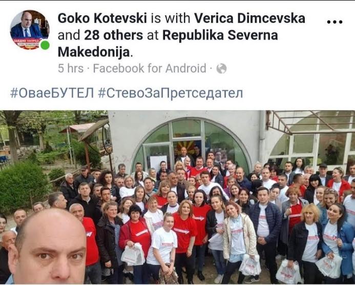 """Еве зошто Заев не го разреши директорот на """"Шутка"""": Котевски целосно посветен на кампањата на Пендаровски"""