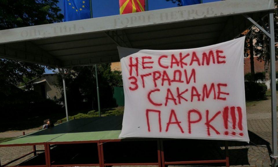 Ѓорчепетровци со порака: Не сакаме згради, сакаме парк, доста е од профитабилна урбанизација (ФОТО)