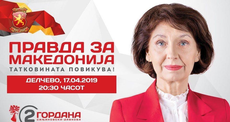 СЛЕДЕТЕ ВО ЖИВО: Митинг на ВМРО-ДПМНЕ во Делчево