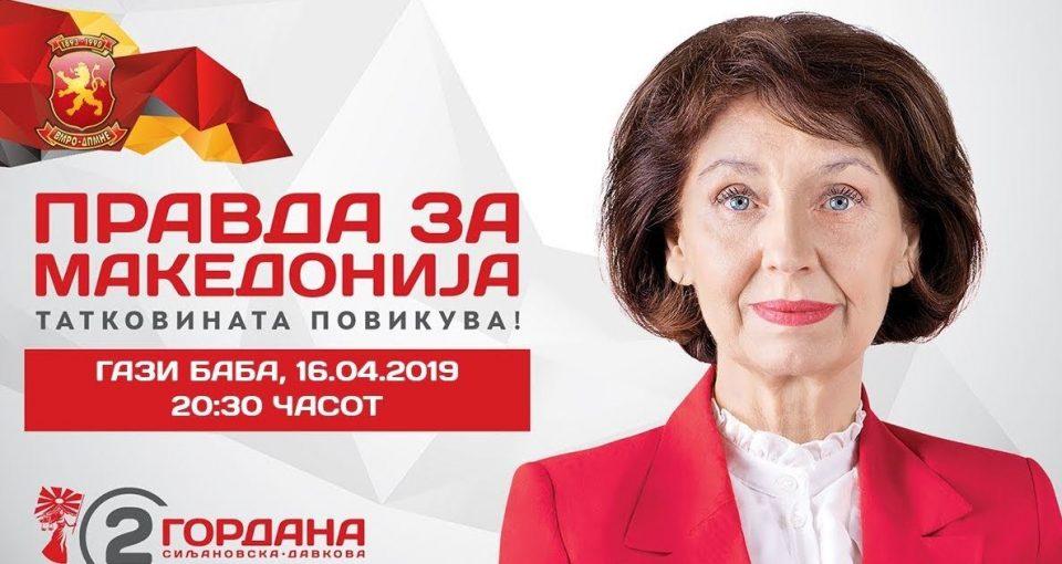 СЛЕДЕТЕ ВО ЖИВО: Митинг на ВМРО-ДПМНЕ во Гази Баба