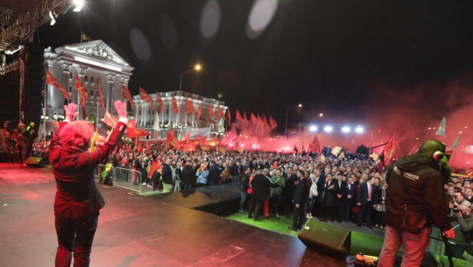 ВМРО-ДПМНЕ победнички во главниот град- Скопјани не им веруваат на Заев и Пендаровски