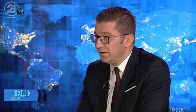 Мицкоски: Заев ветуваше правда, а сега вели не можел тој да врти по обвинители и судии, не е искрен