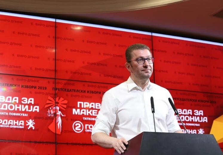 Мицкоски: Ќе дојдат подобри денови за Македонија, доаѓа ново време, започнува нова реалност во татковината