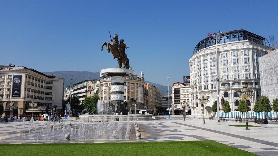 Што се случува со фонтаните во центарот на градот?