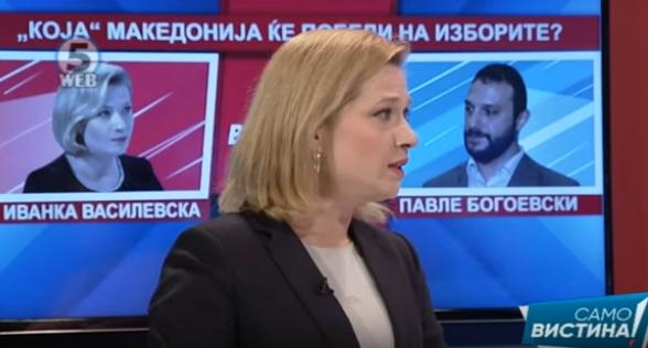 Иванка Василевска ја повика Македонија да гласа за Гордана Силјановска Давкова