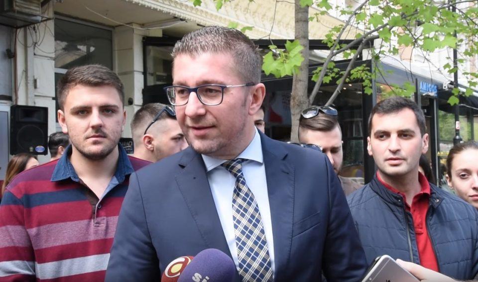 Мицкоски: Ќе биде една огромна победа за Македонија и прв чекор кон демонтирање на целокупниот Заевизам