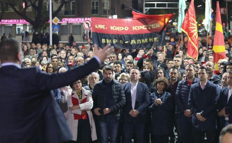 СЛЕДЕТЕ ВО ЖИВО: Митинг на ВМРО-ДПМНЕ во Кочани