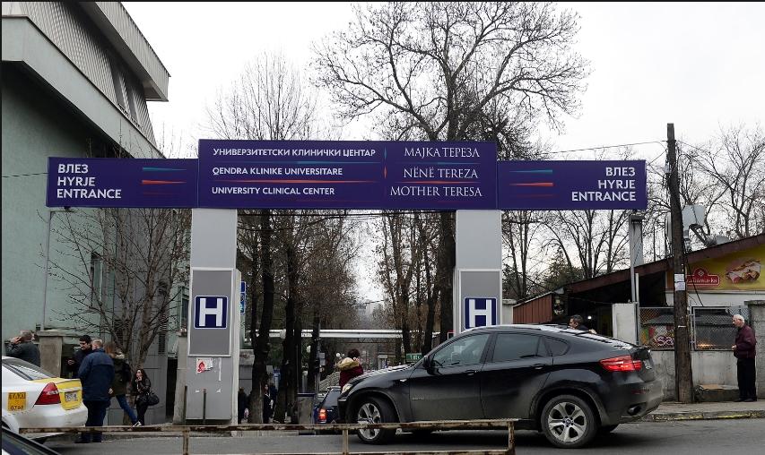 Во вторник на Клинички само итни случаи и трудници: Еве каде треба да се упатат останатите, ова се измени поради посетата на Папата