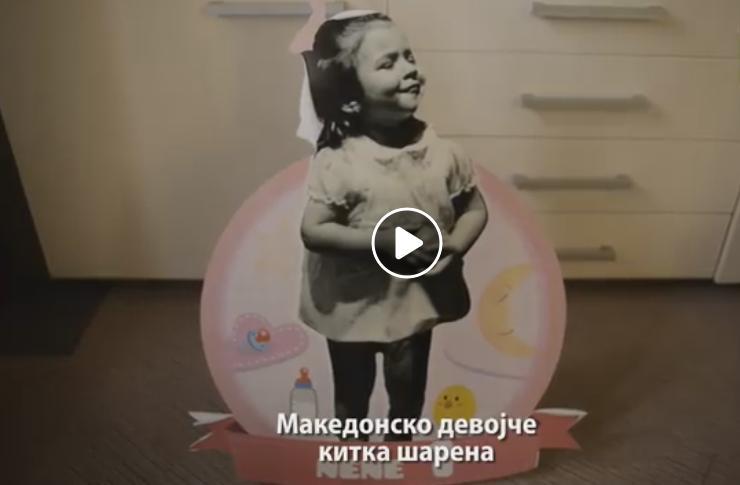 """Како настанала познатата песна: Невенка била инспирација на Јонче Христовски за """"Македонско девојче"""" (ВИДЕО)"""