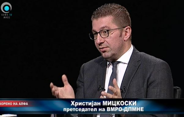Мицкоски: Луѓето живеат мачно и тешко, тие сфаќаат дека борбата на СДСМ била за пари и функции