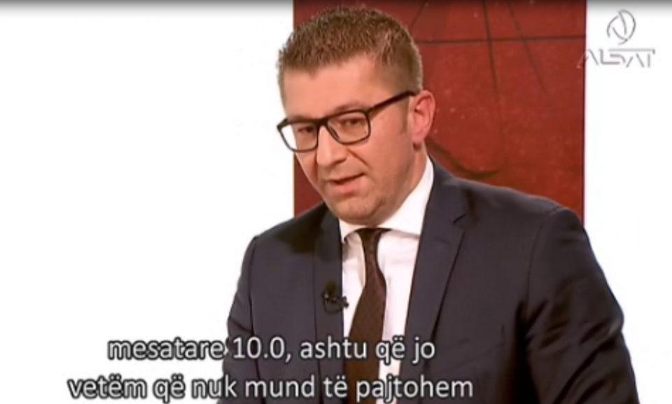Мицкоски: Ми се обратија голем број луѓе кога кандидатот на СДСМ ги навреди граѓаните и ги нарече сурати