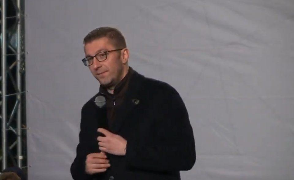 Мицкоски: Дел од оние кои повикуваат на бојкот имаат сценарија од Бихаќка и глуматзагрижени патриоти