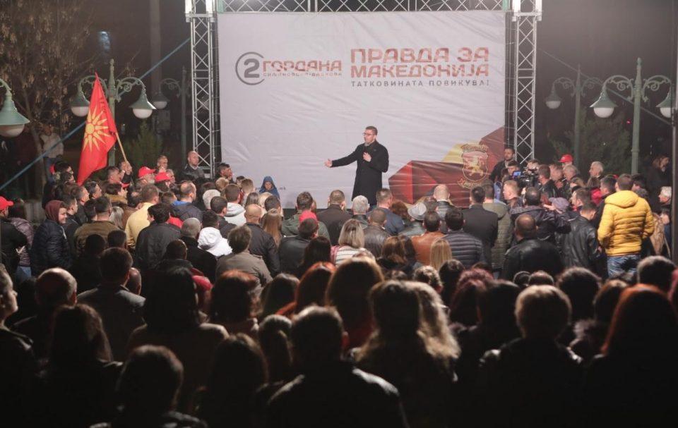 Мицкоски: Неправда е кога Заев од опозиција ветува студентски град, а студентите живеат во супстандардни услови и руинирани домови