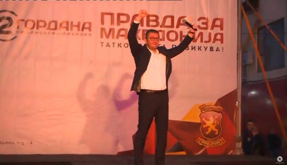 Мицкоски: Мора да продолжиме да се бориме затоа што само тие што се борат, тие на крајот од таа борба победуваат