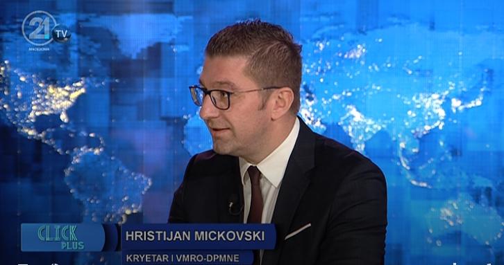Мицкоски: Заев не можеше да каже дека направил ниту еден проект за Македонците и Албанците