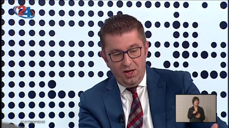 Мицкоски: Ние нема да нудиме романтизам на Албанците, а да немаат луѓето водовод и канализација како што е реалноста сега