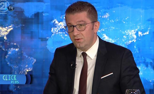 Мицкоски со месеци обелоденуваше дека лица блиски до СДСМ рекетираат бизнисмени во Македонија