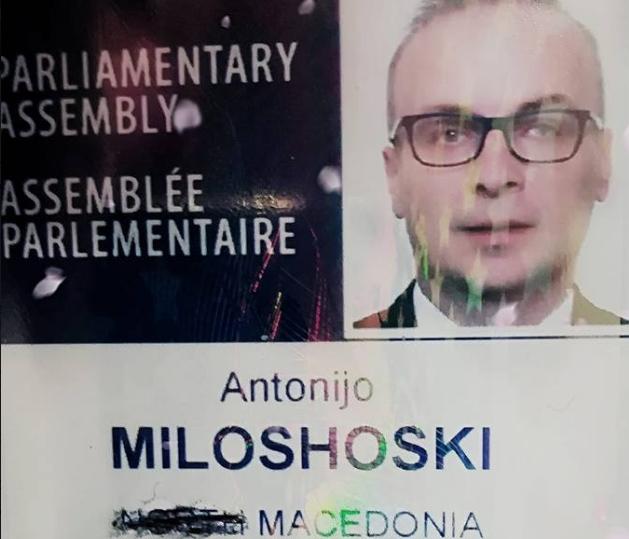 """Милошоски ја пречкрта """"Северна"""" на акредитацијата во Стразбур (ФОТО)"""