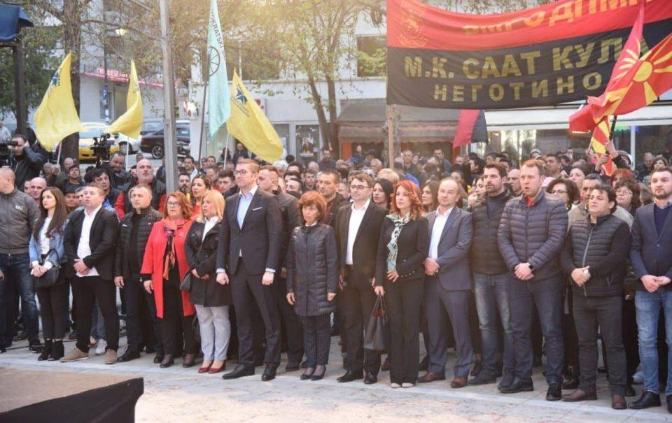Силјановска Давкова: Нема самоопределување без име, знаме, химна и устав- тоа сме го имале и тоа ќе си го повратиме на правен начин