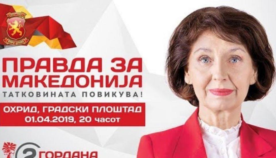 СЛЕДЕТЕ ВО ЖИВО: Митинг на ВМРО-ДПМНЕ во Охрид