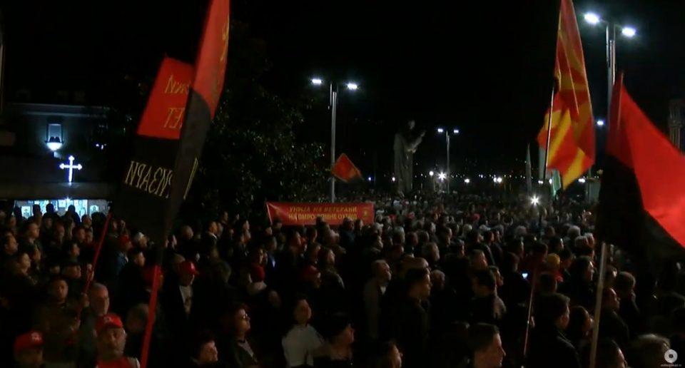 Мицкоски: Македонија е нашата љубов, водилка и муза, Северна е нивната, нашата е само Македонија