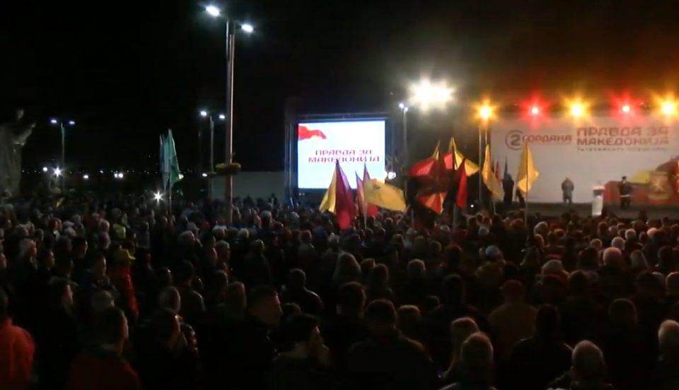 Власта нервозна прави опструкции: Блокирани влезовите во Охрид пред митингот на ВМРО-ДПМНЕ, врие од полиција
