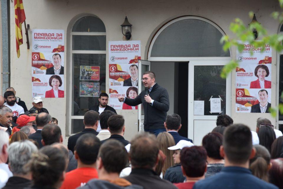 Мицкоски од Ново Село: ВМРО-ДПМНЕ се бори за Македонија во која граѓаните ќе имаат подобар живот