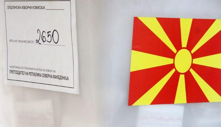 Во Охрид до 17 часот гласале 44,6 отсто од граѓаните со право на глас