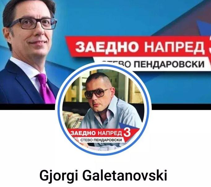Пендаровски доби докази за да го избрка својот најблизок соработник во кампањата