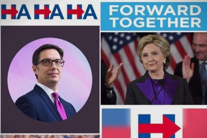 (ФОТО) Пендаровски ја копира кампањата на Хилари Клинтон