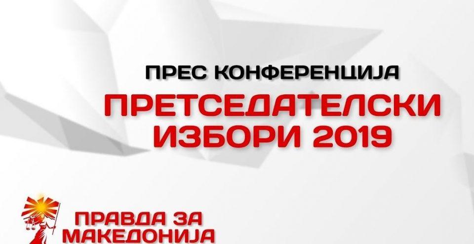 ВО ЖИВО: Прес-конференција на ВМРО-ДПМНЕ