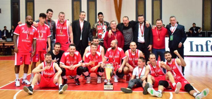 Јубилејна десетта куп-титула за кошаркарите на Работнички