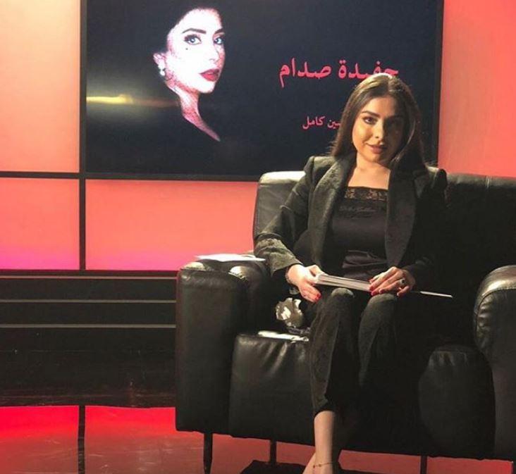 Внуката на Садам Хусеин напиша книга за нејзиното семејство
