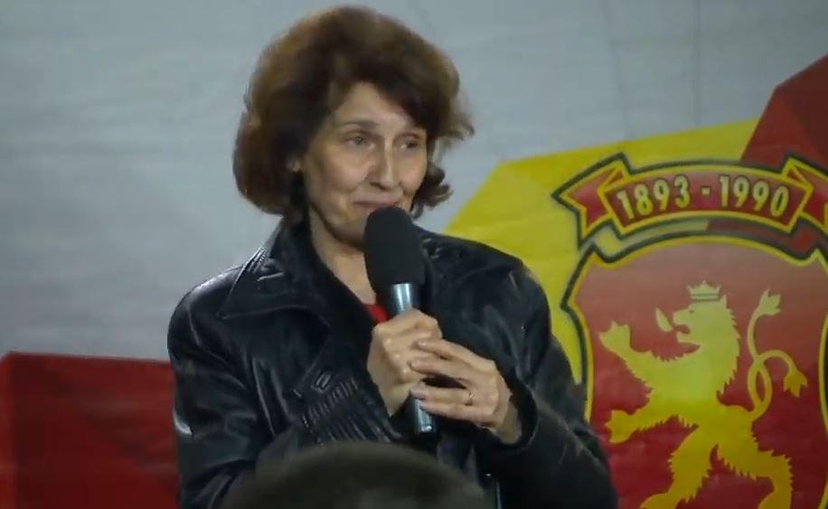Силјановска од Гази Баба: По победата на народот на 5 мај ќе следат предвремени парламентарни избори во Македонија