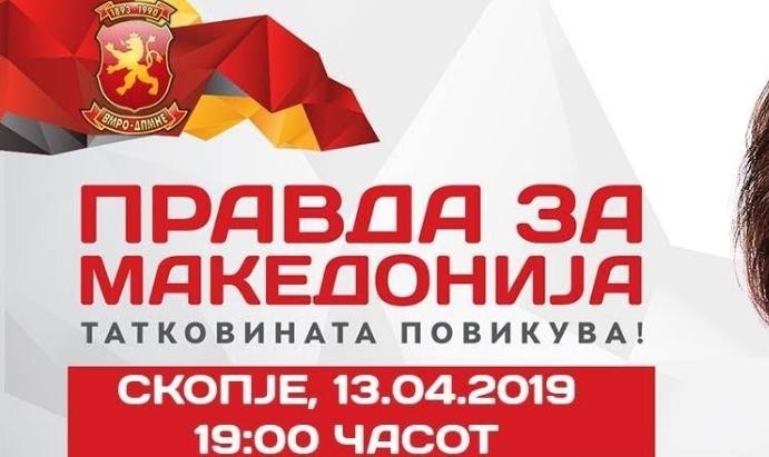 СЛЕДЕТЕ ВО ЖИВО: Митинг на ВМРО-ДПМНЕ во Скопје