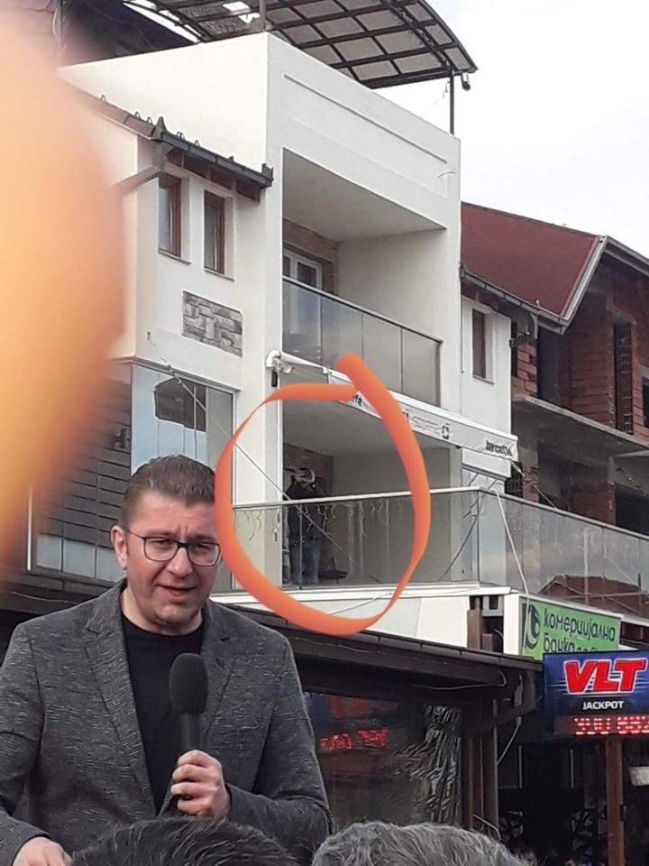 Се појави снимач на митингот на ВМРО-ДПМНЕ во Пехчево- Власта во паника го контролира народот (ФОТО)