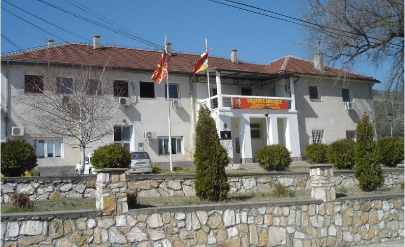 Кривична пријава за поранешниот секретар на општина Сопиште