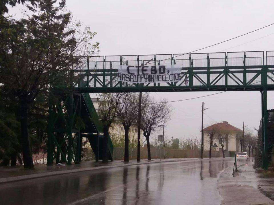 """ФОТО: Кавадарчани му порачаа на Пендаровски """"Не сме стока народ"""""""
