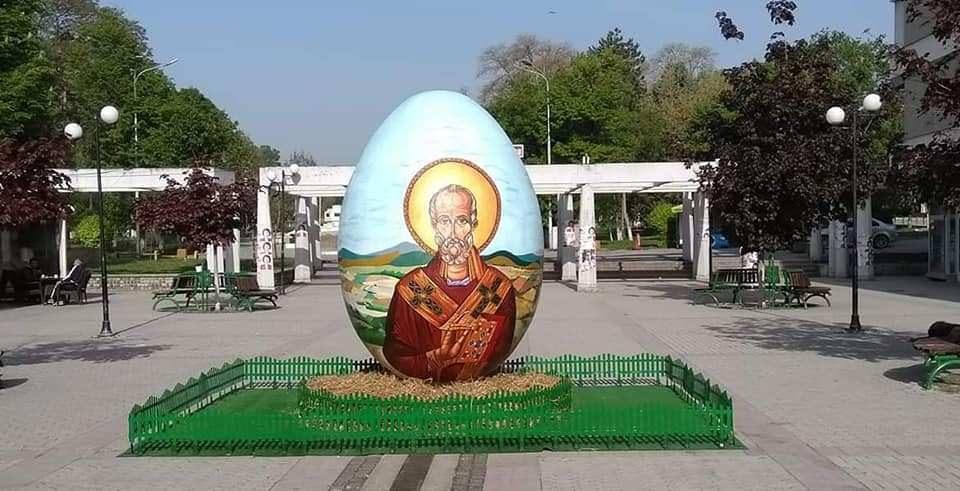 Свети Николе има велигденско јајце високо три метри (ФОТО)