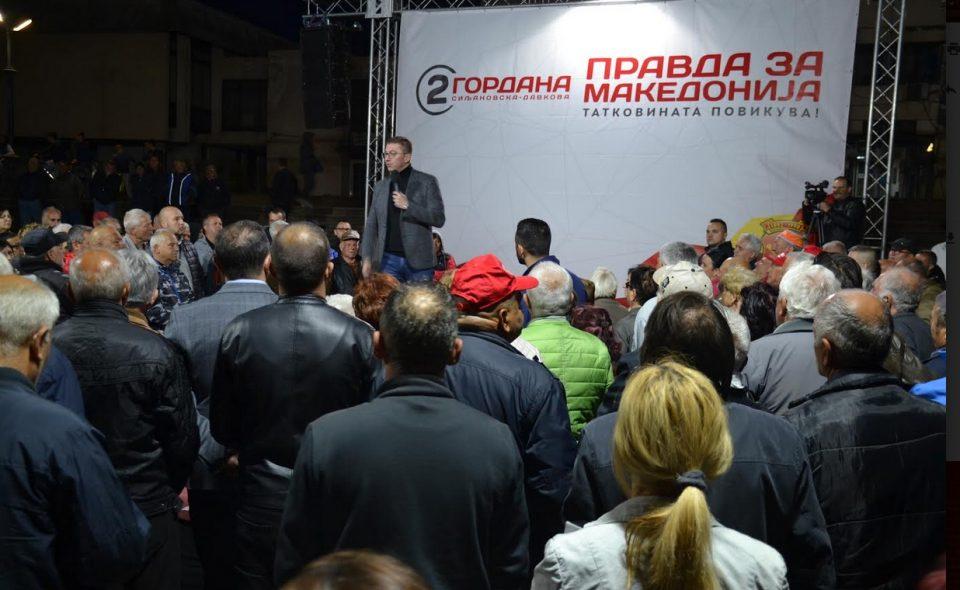 Мицкоски: Не е правда да велите дека живот ќе донесете, а пекол донесовте во Република Македонија