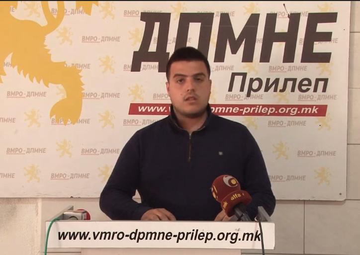 ВМРО-ДПМНЕ: Прилеп се претвори во најнебезбеден град во државата