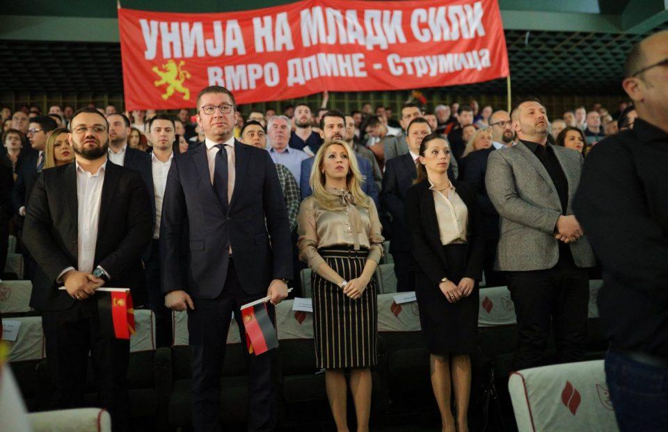 ФОТОГАЛЕРИЈА: Трибина на ВМРО-ДПМНЕ во Струмица, Мицкоски порачува дека се борат за правда и вредности