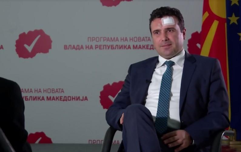Зоран Заев на народот преку глава му е од лаги!